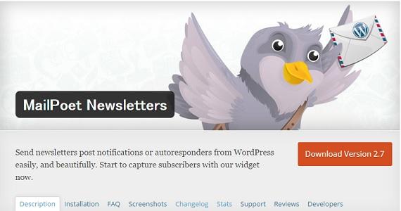MailPoet Newsletters画像
